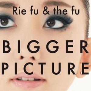 rie fu & the fu - bigger picture album